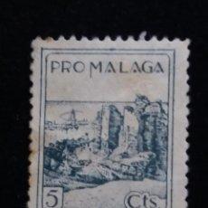 Sellos: SELLO PRO MALAGA 5 CTS.. Lote 143313482