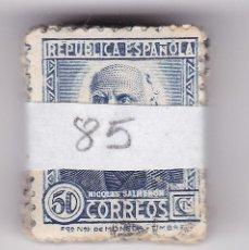 Sellos: CJST- REPÚBLICA SALMERÓN EDIFIL 688. 85 SELLOS EN PASTILLA.. Lote 143445670