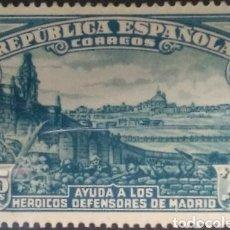 Sellos: SELLO REPUBLICA ESPAÑOLA AYUDA A LOS HEROICOS DEFENSORES DE MADRID. Lote 143595349