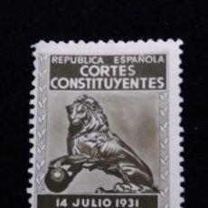 Sellos: 4 SELLOS REPÚBLICA, CORTES CONSTITUYENTES 1931 - NUEVOS. Lote 143627570