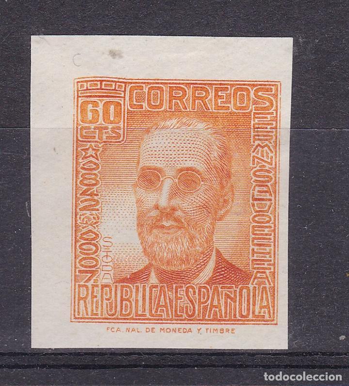 BB15- REPÚBLICA SALVOECHEA EDIFIL 740 SIN DENTAR (*) SIN GOMA (Sellos - España - II República de 1.931 a 1.939 - Nuevos)