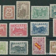 Sellos: ESPAÑA 1936-1937. EDIFIL 802/13, 808A** - CAT. 2016: 465€ - JUNTA DE DEFENSA NACIONAL. Lote 143676954