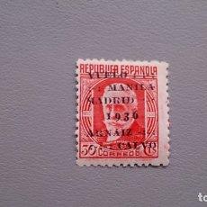 Sellos: 1936 - II REPUBLICA - EDIFIL 741 - MNH** - NUEVO - VUELO MANILA-MADRID.. Lote 143742332