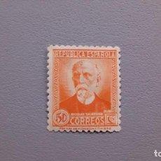 Sellos: ESPAÑA-1932 - II REPUBLICA - EDIFIL 671 - SELLO CLAVE - MH* - NUEVO - BIEN CENTRADO - VALOR CAT. 79€. Lote 143769726