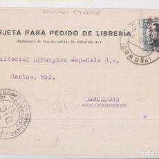 Sellos: TARJETA DE SANTIAGO, CORUÑA, GALICIA. 1931. Lote 143779914