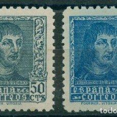 Sellos: ESPAÑA 1938. EDIFIL NE 58/59** - CAT. 2016: 336€ - FERNANDO EL CATÓLICO. Lote 143781194