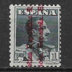 Sellos: ESPAÑA 1931 ALFONSO XIII EDIFIL 602 * MH - 1/52. Lote 143854850