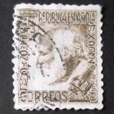 Sellos: 680, USADO. RAMÓN Y CAJAL (1934).. Lote 143872734