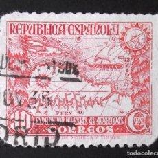 Timbres: 694, USADO. EXPEDICIÓN AL AMAZONAS (1935).. Lote 143873258