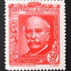 Sellos: 702, NUEVO, SIN CH. ASOCIACIÓN DE LA PRENSA (1936).. Lote 143874574