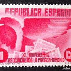 Sellos: 711, NUEVO, SIN CH. AÉREO. ASOCIACIÓN DE LA PRENSA (1936).. Lote 143874694