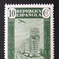 Sellos: 714, NUEVO, SIN CH. AÉREO. ASOCIACIÓN DE LA PRENSA (1936).. Lote 143874910