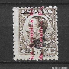 Sellos: ESPAÑA 1931 EDIFIL 594 * - 20/3. Lote 143935746