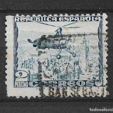 Sellos: ESPAÑA 1935 EDIFIL 689 USADO - 20/4. Lote 143936246