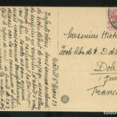 Sellos: TP CIRCULADA MADRID A FRANCIA EL 6 MAR. 1933. FECHADOR *ALCANCE NORTE-MADRID* SOBRE EDIFIL Nº 598.. Lote 144032242