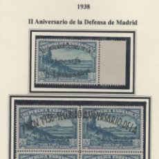 Sellos: ESPAÑA=EDIFIL Nº 789/90_II ANIVERSARIO DEFENSA DE MADRID_AÑO 1938_CAT.50 EUROS_VER MAS . Lote 144129390