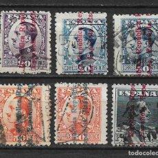 Sellos: ESPAÑA 1931 EDIFIL 597 Y 600/602 USADO - 12/1. Lote 144158222