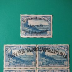 Sellos: 1938 II ANIVERSARIO DEFENSA MADRID. EDIFIL 789/790**. Lote 144161098