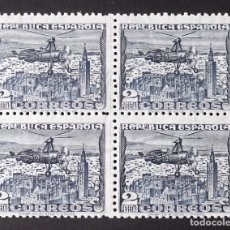 Sellos: 769P, BLOQUE DE 4, NUEVO, SIN CH. PAPEL AZULADO. AUTOGIRO LA CIERVA (1938).. Lote 144216350
