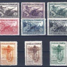 Sellos: EDIFIL 792-800 HOMENAJE AL EJÉRCITO POPULAR 1938 (SERIE COMPLETA). CERTIFICADO C.M.F. LUJO. MNH **. Lote 144222234