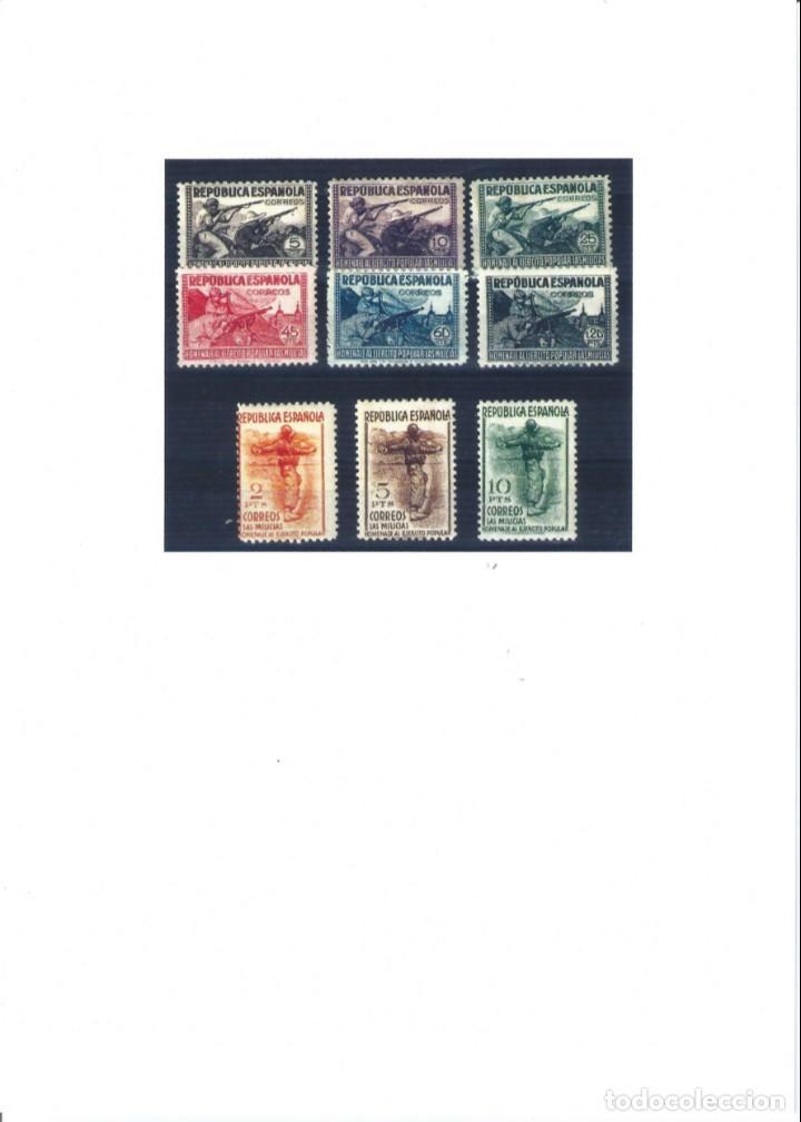 Sellos: EDIFIL 792-800 HOMENAJE AL EJÉRCITO POPULAR 1938 (SERIE COMPLETA). CERTIFICADO C.M.F. LUJO. MNH ** - Foto 4 - 144222234