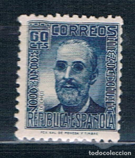 ESPAÑA 1936/1938 FERMÍN SALVOECHEA EDIFIL 739** GOMA ORIGINAL (Stamps - Spain - Second Republic from 1931 to 1939 - New)