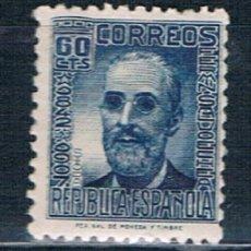 Sellos: ESPAÑA 1936/1938 FERMÍN SALVOECHEA EDIFIL 739** GOMA ORIGINAL. Lote 144279330