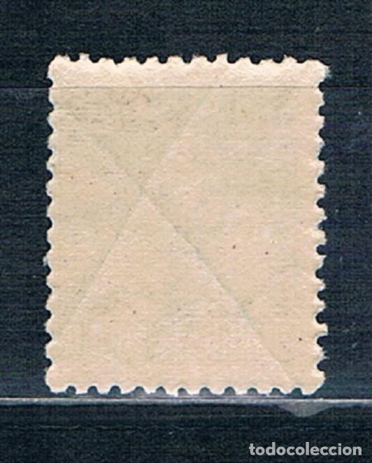 Stamps: ESPAÑA 1936/1938 FERMÍN SALVOECHEA EDIFIL 739** GOMA ORIGINAL - Foto 2 - 144279330