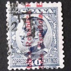 Sellos: 600, USADO. ALFONSO XIII (1931).. Lote 144319090