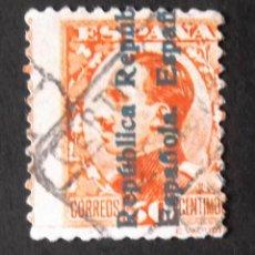 Sellos: 601, USADO. ALFONSO XIII (1931).. Lote 144319214
