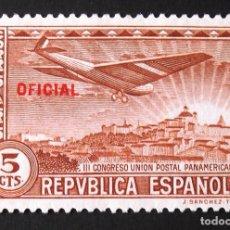 Timbres: 630, USADO, SIN MATASELLAR. AÉREO. III CONGRESO DE LA UNIÓN POSTAL PANAMERICANA (1931).. Lote 144319530