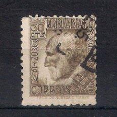 Sellos: ESPAÑA 1934 - EDIFIL 680 USADO - 12/48. Lote 144575742