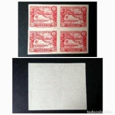 Sellos: ESPAÑA (REPÚBLICA).AÑO 1935.EXPEDICION AL AMAZONAS (SIN DENTAR).. Lote 144718050