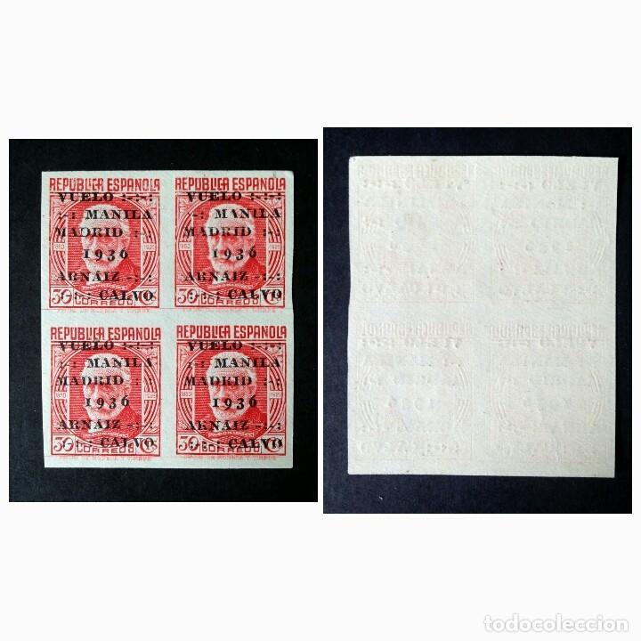ESPAÑA (REPÚBLICA).AÑO 1936.VUELO MANILA-MADRID SIN DENTAR. (Sellos - España - II República de 1.931 a 1.939 - Nuevos)