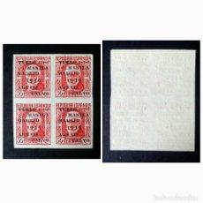 Sellos: ESPAÑA (REPÚBLICA).AÑO 1936.VUELO MANILA-MADRID SIN DENTAR.. Lote 144718086