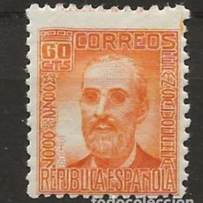 Sellos: R60.G4/ CIFRA Y PERSONAJES, EDF. 740, 1936/38, NUEVO** SIN FIJASELLOS. Lote 144756416
