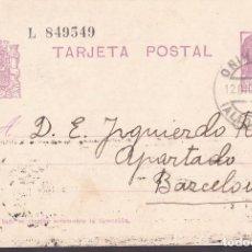 Sellos: F4-71-ENTERO POSTAL ORIHUELA (ALICANTE) 1935. Lote 144810582