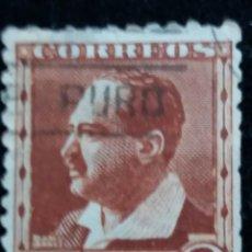 Sellos: SELLO CORREOS REPUBLICA ESPAÑOLA. PERSONAJES 2 CTS. 1936. . . Lote 144911346