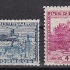 Sellos: 1938. MONUMENTOS Y AUTOGIRO SERIE COMPLETA NUEVA SIN FIJASELLOS EDIFIL Nº 700/772 Y 770A. Lote 145007894
