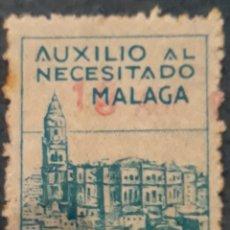 Sellos: SELLO AUXILIO AL NECESITADO MALAGA. Lote 145088820