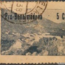 Sellos: SELLO II REPUBLICA PRO BENALMADENA 5 CENTIMOS. Lote 145094748