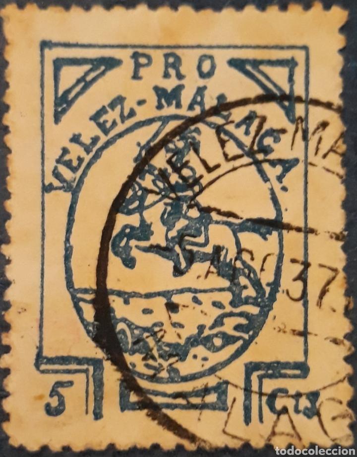 SELLO II REPUBLICA PRO VÉLEZ MÁLAGA 5 CENTIMOS (Sellos - España - II República de 1.931 a 1.939 - Usados)