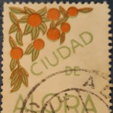 Sellos: SELLO II REPUBLICA CIUDAD DE ALORA MALAGA 5 CENTIMOS. Lote 145096576