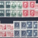 Sellos: EDIFIL 731-740 CIFRA Y PERSONAJES 1936-1938 (BLOQUES DE 4). VALOR CATÁLOGO: 168 €. LUJO. MNH **. Lote 145133254