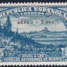 Sellos: EDIFIL 759 DEFENSA DE MADRID 1938. SOBRECARGA AUTÉNTICA. LUJO. MLH.. Lote 145326350