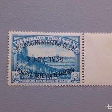 Sellos: ESPAÑA - 1938 - II REPUBLICA - EDIFIL 789 - MNH** - NUEVO- BORDE DE HOJA - LUJO.. Lote 145417802