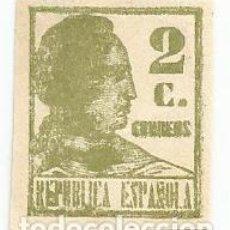 Sellos: SELLO II REPUBLICA ESPAÑOLA DE 2 CENTIMOS-UNICO. Lote 145523930