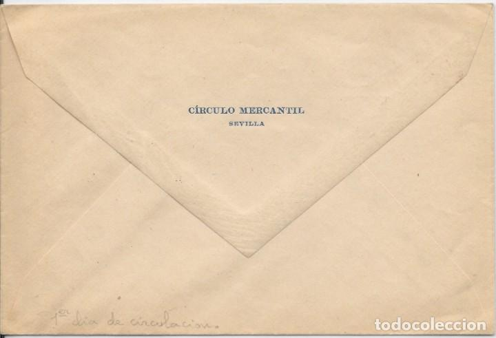 Sellos: EDIFIL 694. EXPEDICION AL AMAZONAS. CIRCULADO EL PRIMER DIA DE EMISION. SEVILLA. 1935 - Foto 2 - 146026478
