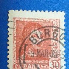 Sellos: USADO. AÑO 1938. EDIFIL 844. FERNANDO EL CATÓLICO.. Lote 146047610