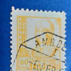 Sellos: USADO. AÑO 1937 - 1940. EDIFIL 826. CIFRAS, CID E ISABEL. . Lote 146048074